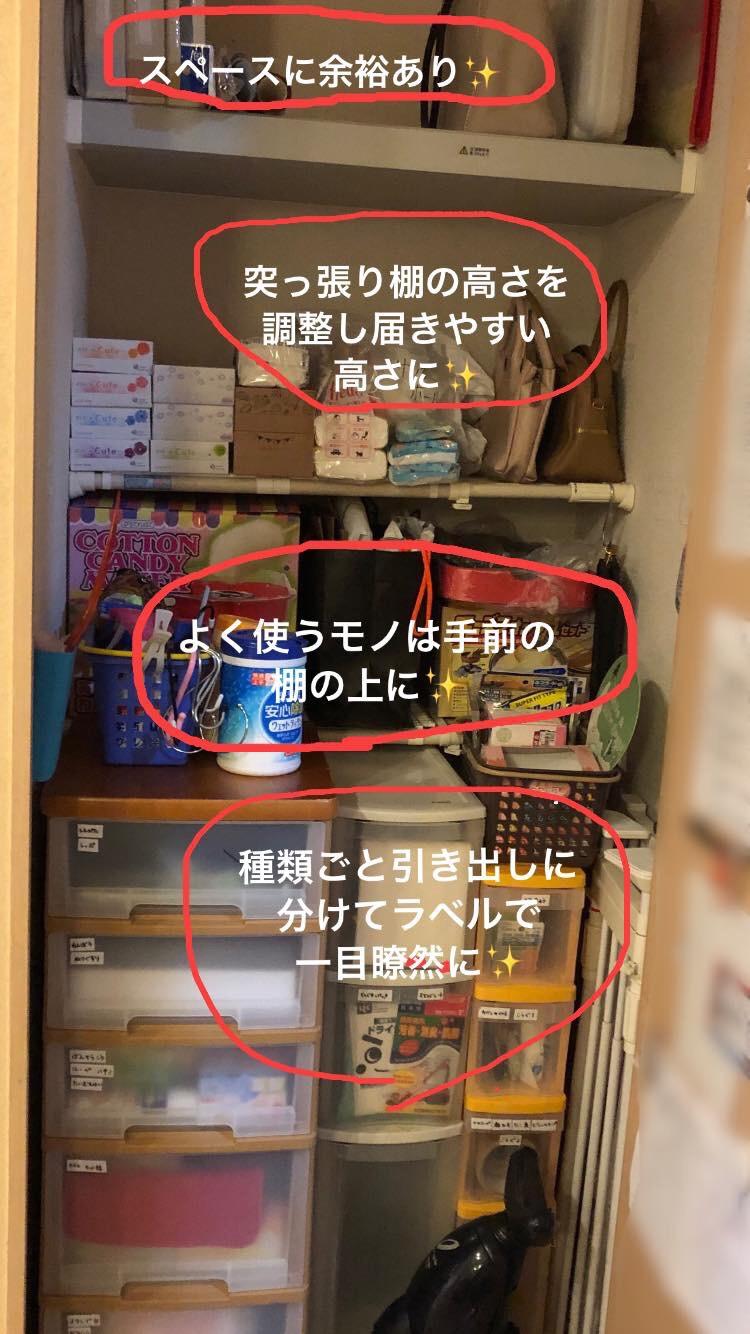 fc2blog_201904181326221ae.jpg