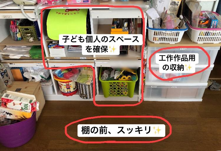 fc2blog_2019050517293355f.jpg