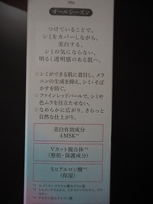 P3210048.jpg