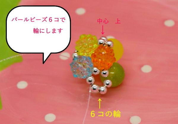 花ブ20190418-9