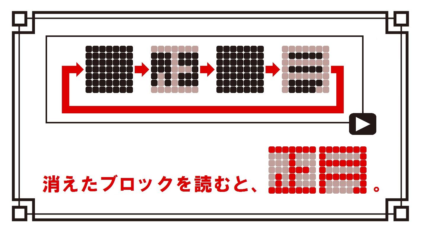 nazo70-1.jpg
