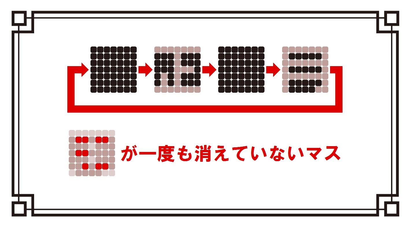 nazo70-3.jpg