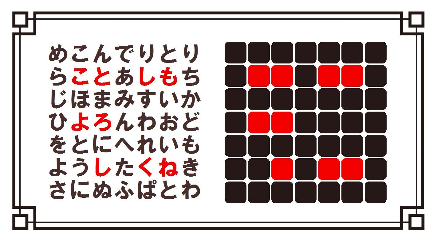 nazo70-4.jpg