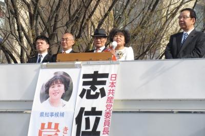 岸牧子さんと市委委員長 桜木町