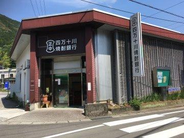201905uwajima_08.jpg