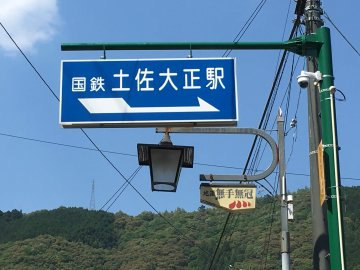 201905uwajima_10.jpg