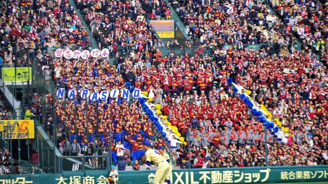 narashino-19.jpg