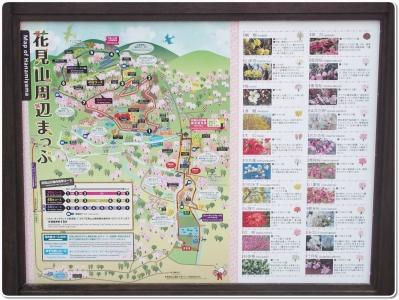 mini_4496_map_P4086752.jpg