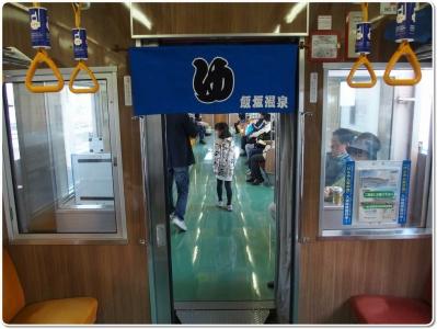 mini_5514_yu_P3289556.jpg