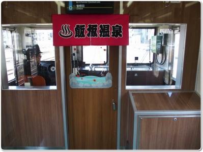 mini_5515_yu_P3289557.jpg