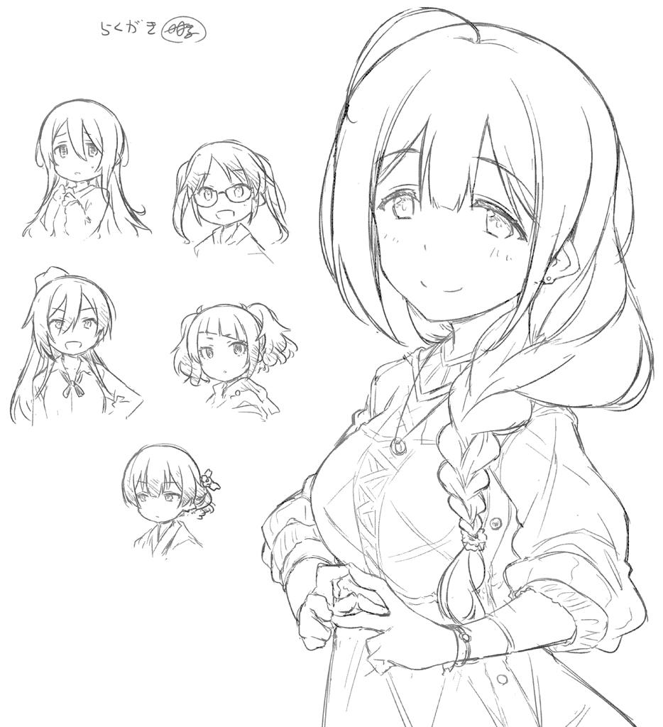 raku_000.jpg