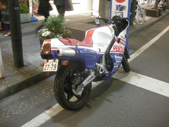DSCN8931b.jpg