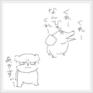 ayasimu_20190407182143d10.jpg