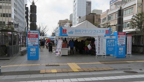 sizuoka marasong (7)