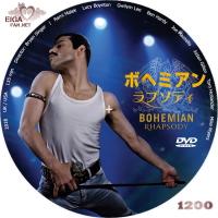 ボヘミアン・ラプソディ DVDラベル ボヘミアン・ラプソディ DVDラベル