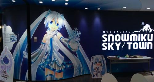 雪ミク スカイタウン (新千歳空港ターミナルビル4F)
