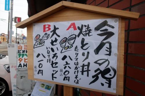 蔵寿㉞ (7)_R