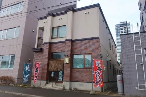 鈴の家④ (1)_R