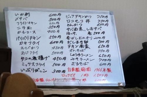 鈴の家④ (8)_R