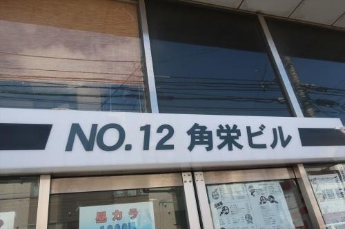 八起 (16)_R