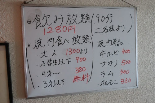 八起 (14)_R