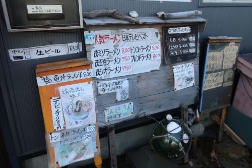 茂らーめん (2)
