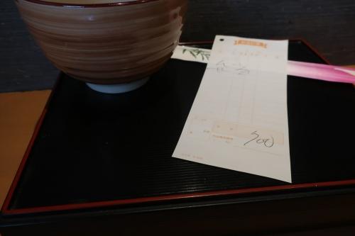 とう庵⑦ (10)_R