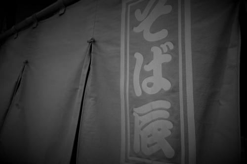そば辰⑧ (16)_R