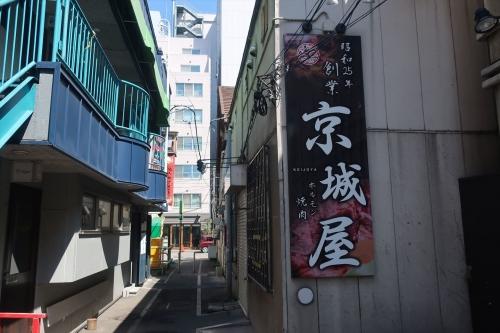 札幌散歩 平成31年4月28日 (5)_R