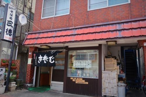 三徳㊹ (1)_R