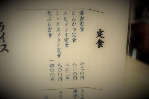 三徳㊹ (3)_R