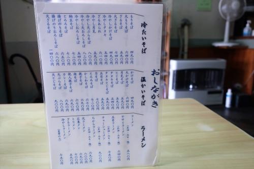 三徳㊹ (4)_R