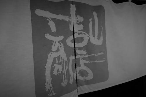 吉山商店⑦ (1)_R