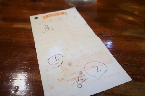 吉山商店⑦ (12)_R