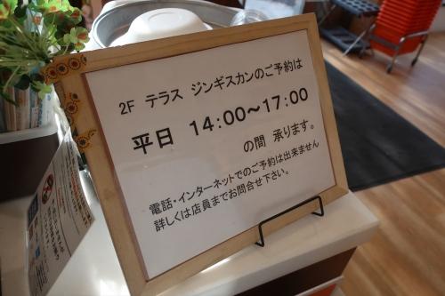 セイコーマート北大店② (5)_R