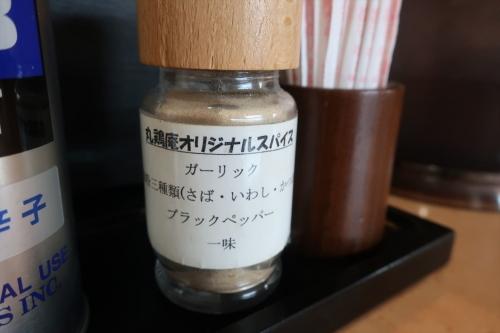 丸鶏庵⑥ (4)_R