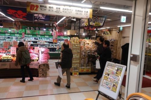 メガドンキホーテ狸小路店 (10)_R