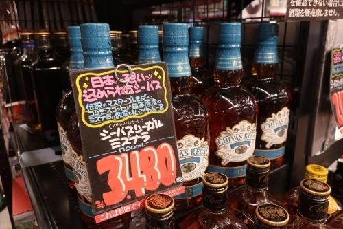 メガドンキホーテ狸小路店 (29)_R