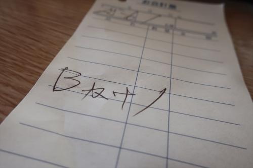 そば辰⑨ (9)_R