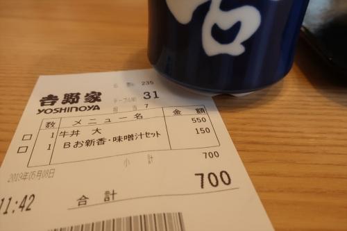 吉野家⑬ (8)_R