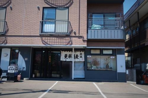 六花⑤ (1)_R