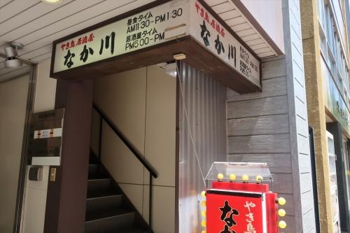 なか川④ (2)_R