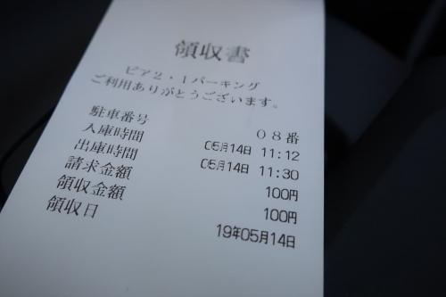 なか川④ (15)_R