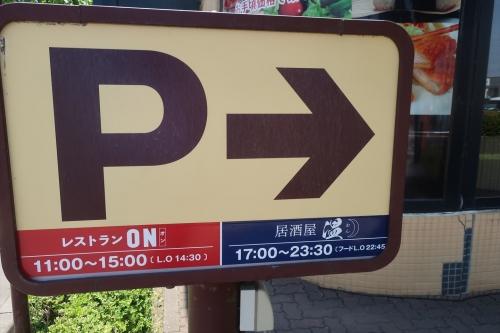 温② (3)_R