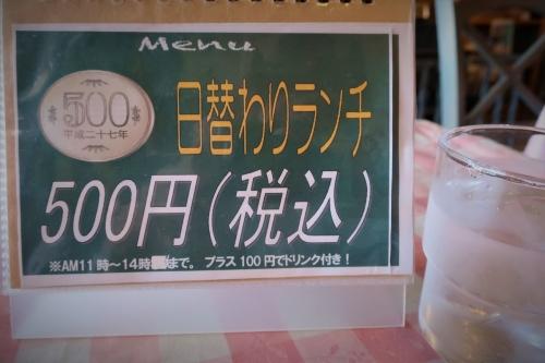 苗穂カフェ③ (3)_R