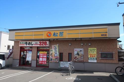 松屋⑪ (1)_R