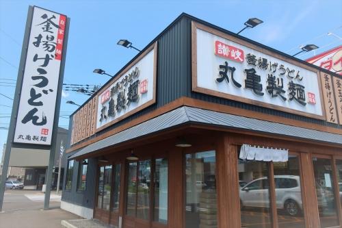 丸亀製麺59 (1)_R