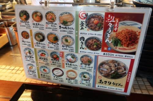 丸亀製麺59 (2)_R