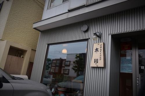 太川⑧ (1)