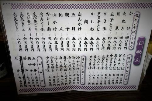 芝源⑪ (2)_R